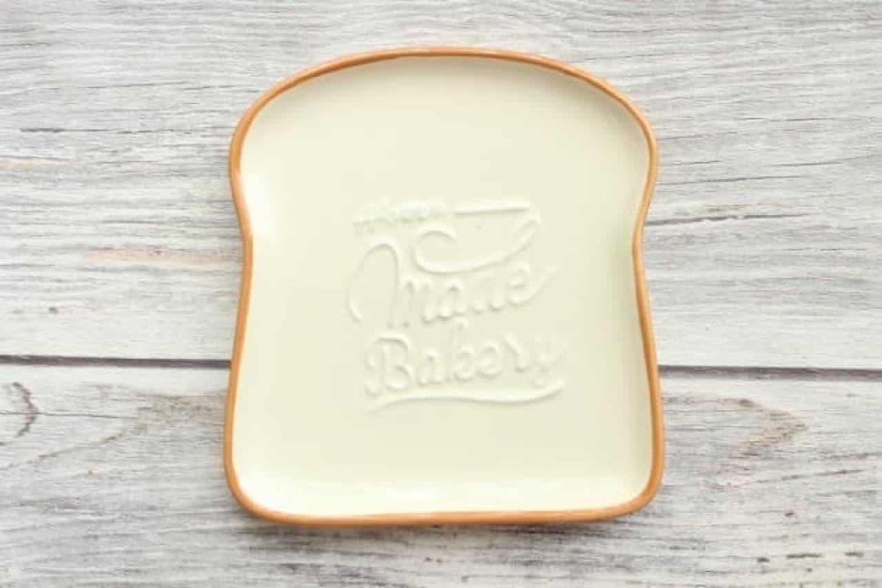 ダイソー パンのお皿