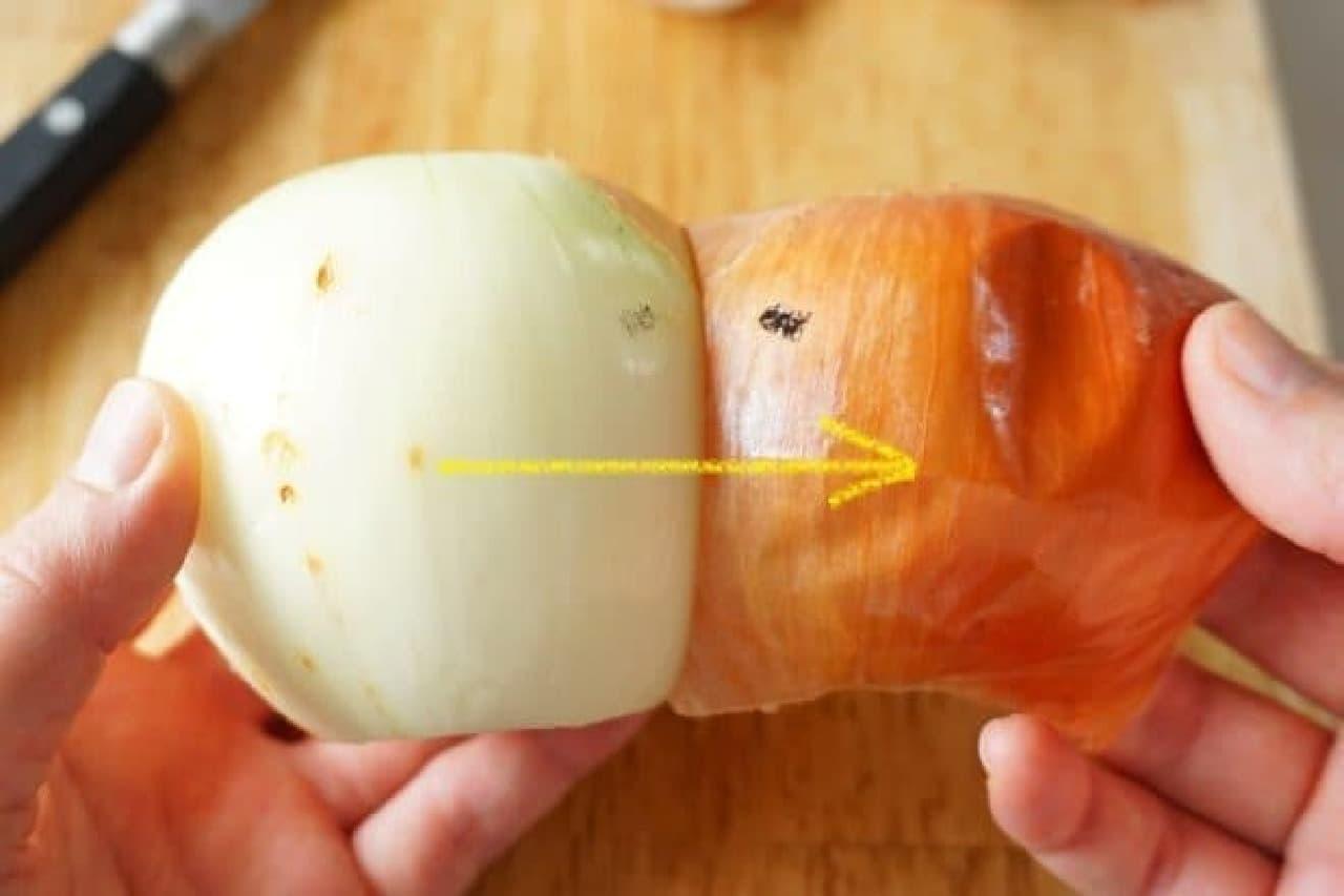 玉ねぎの皮のむき方