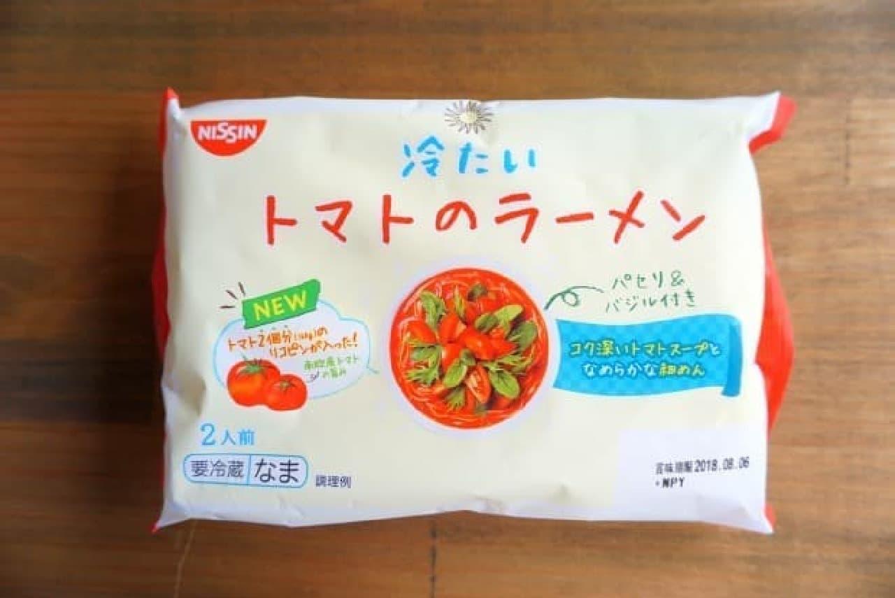 日清「冷たいトマトのラーメン」