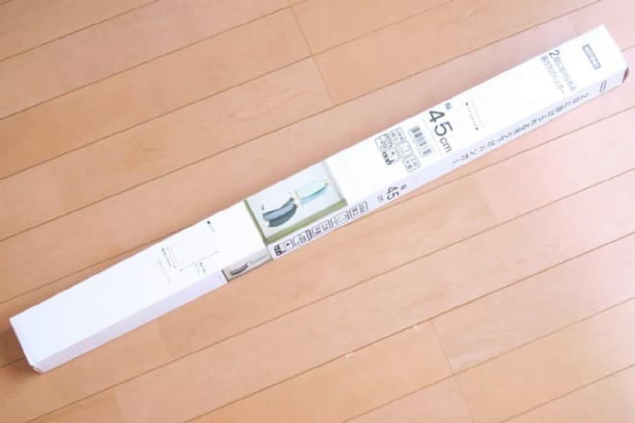 ニトリ「かんたんに2段吊りスペースが作れる吊り下げハンガー」