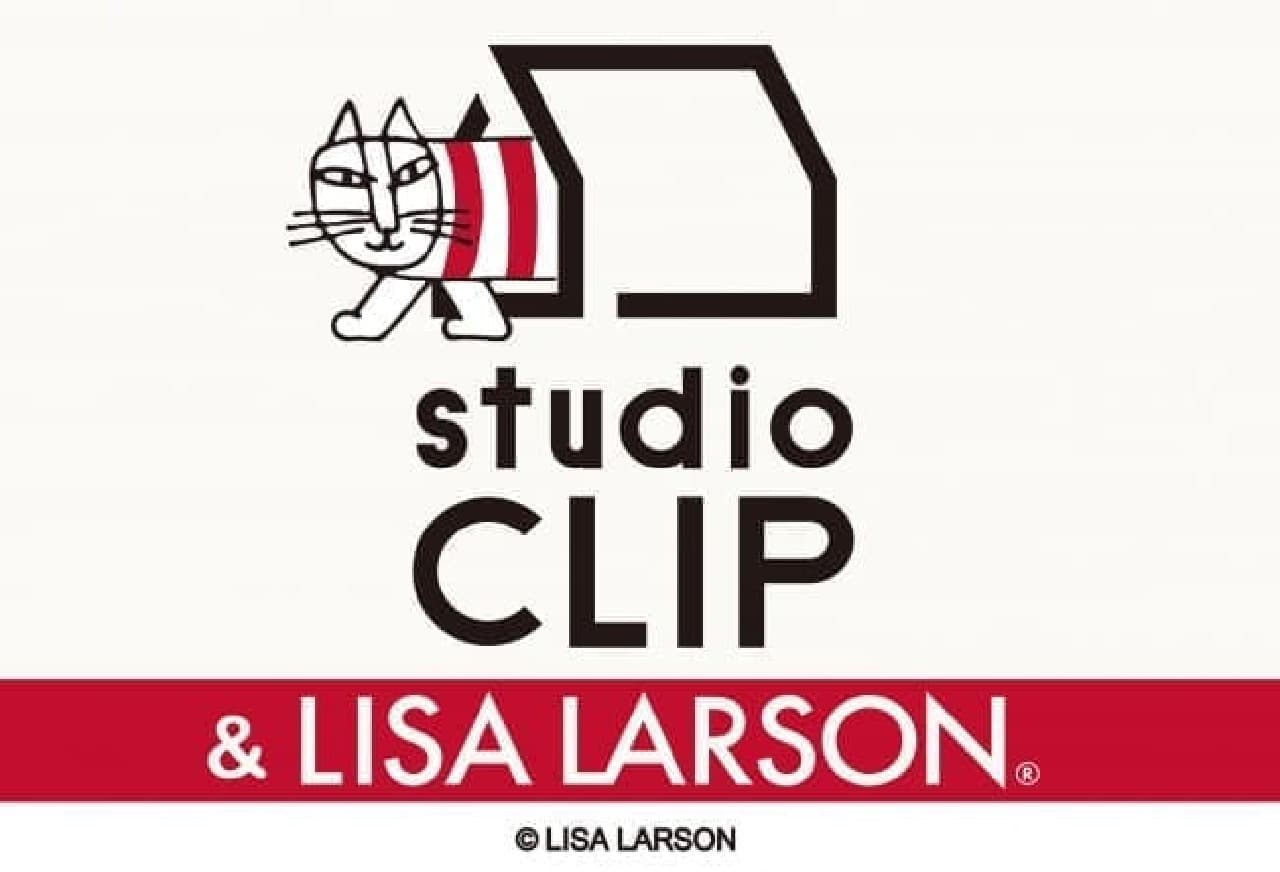 studio CLIP×リサ・ラーソン