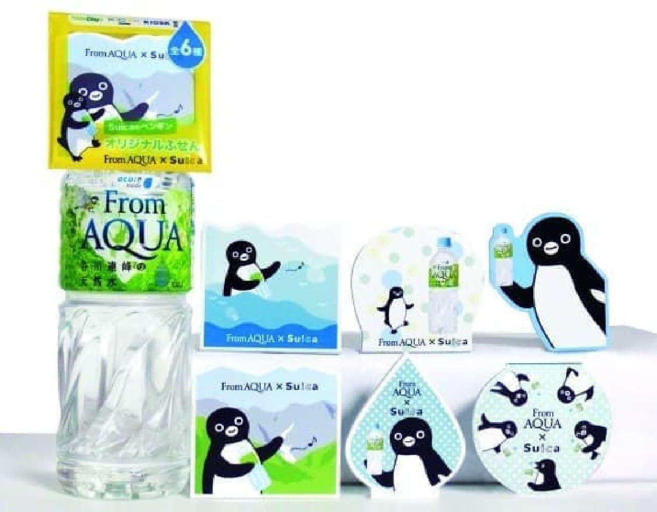 Suicaのペンギンオリジナルふせん付き天然水「From AQUA」