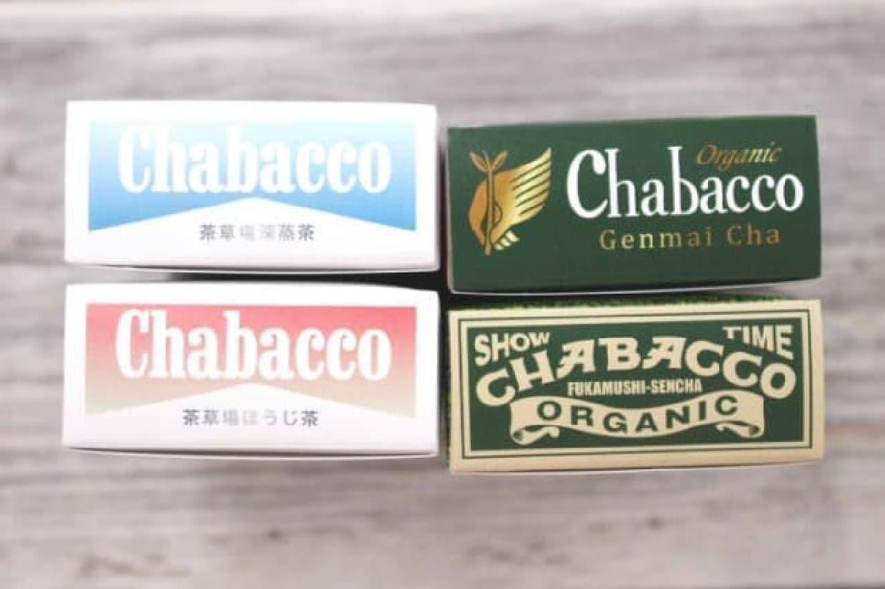 Chabacco(チャバコ)