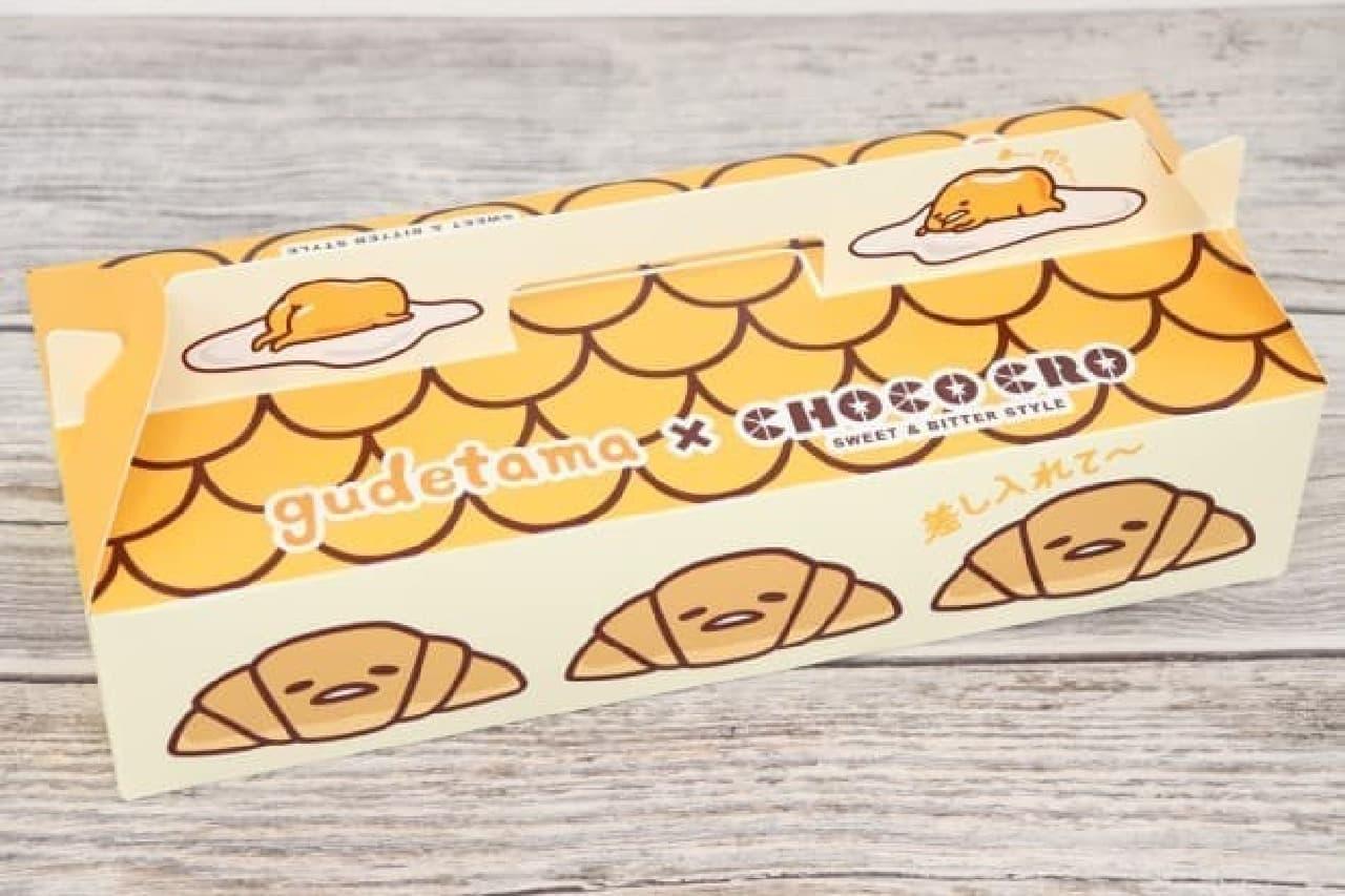 ぐでたまチョコクロ