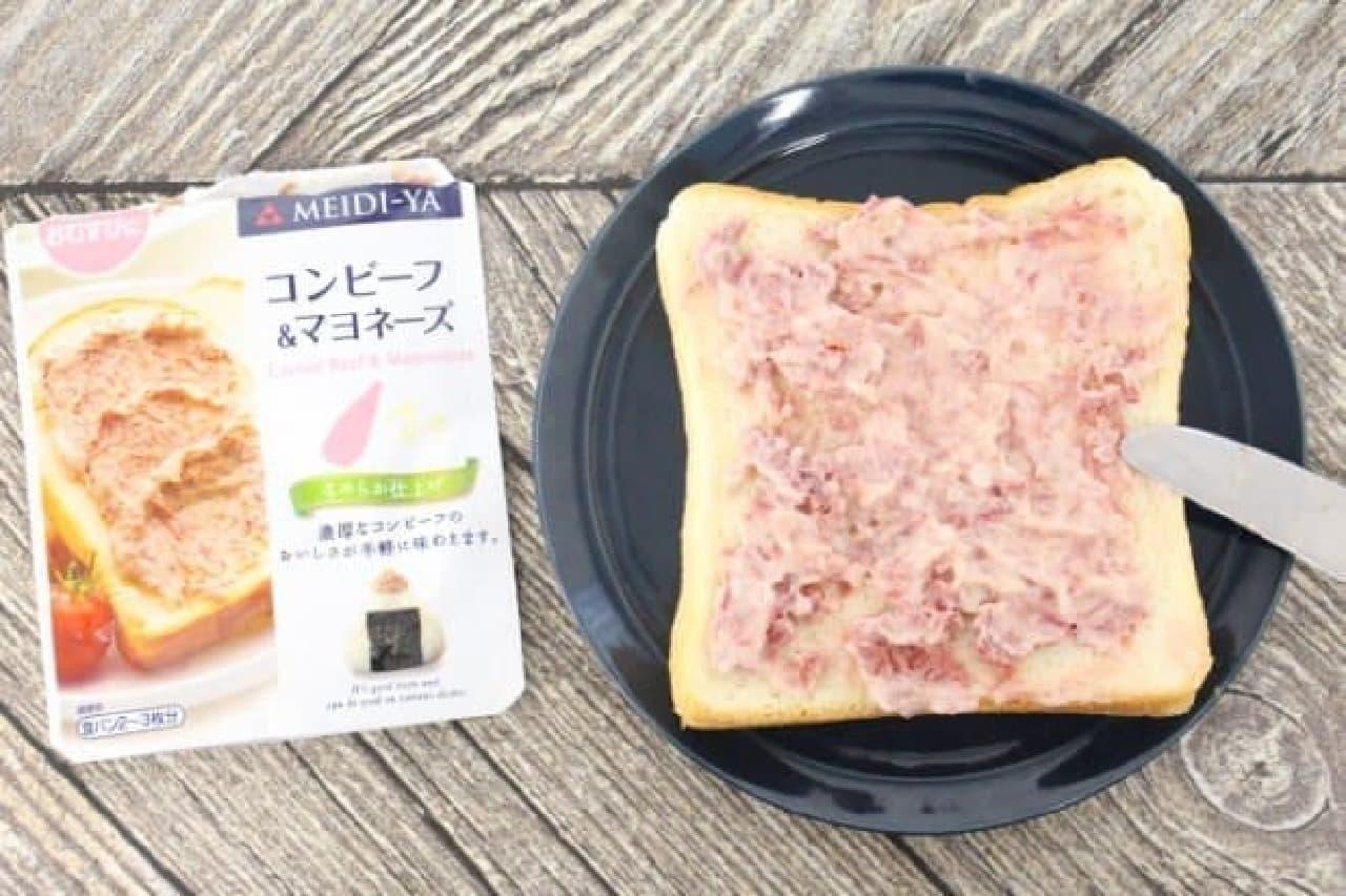 明治屋 コンビーフ&マヨネーズ、ポテト