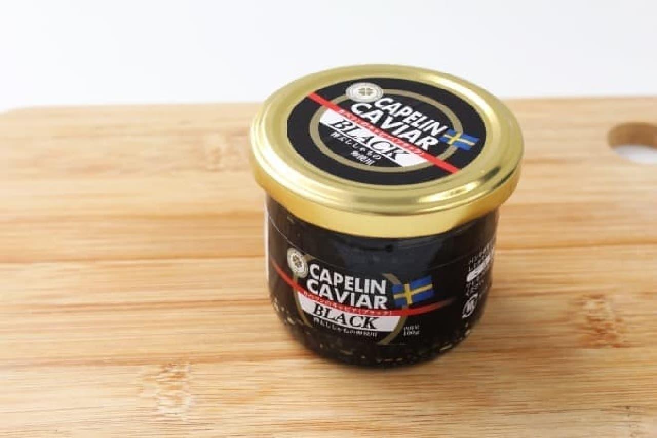 業務スーパー「カペリンのキャビア」