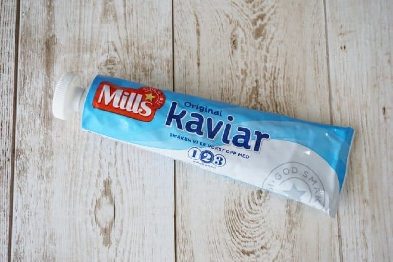 ノルウェーのキャビアのチューブ