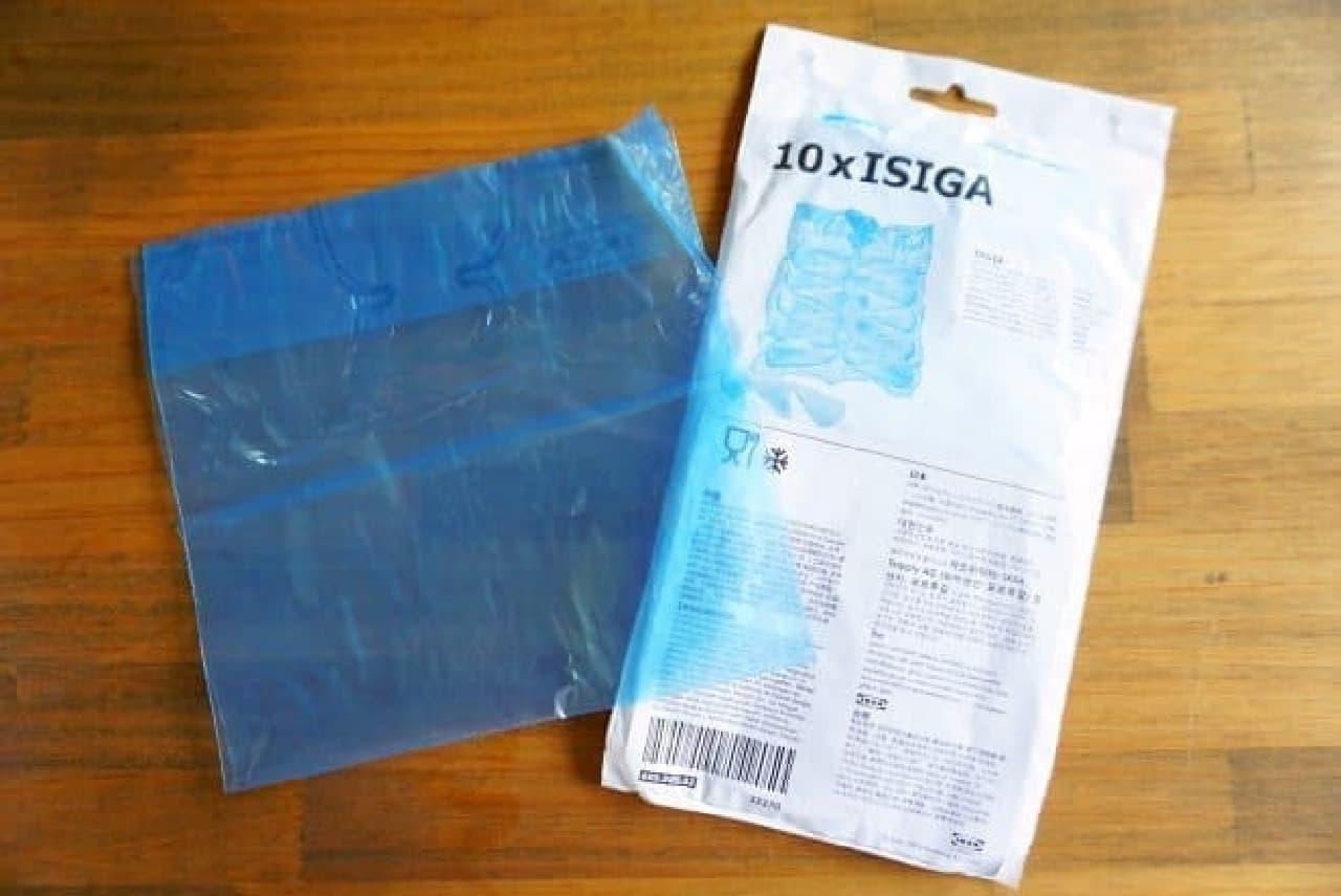 イケアのアイスキューブバッグ「ISIGA」