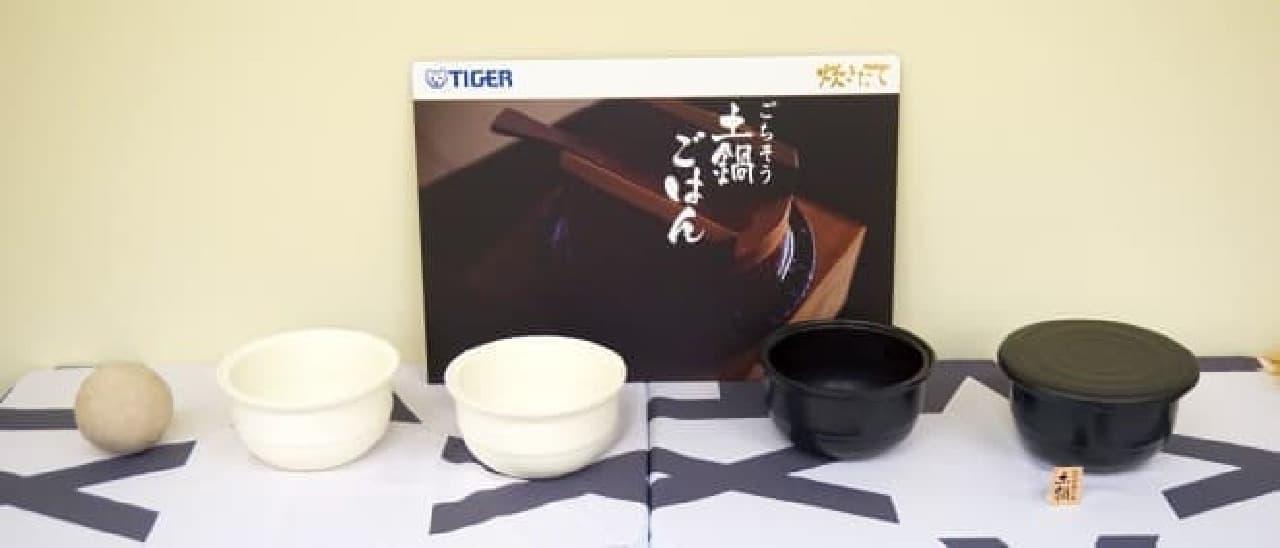 タイガー魔法瓶「IH炊飯ジャー<炊きたて>」