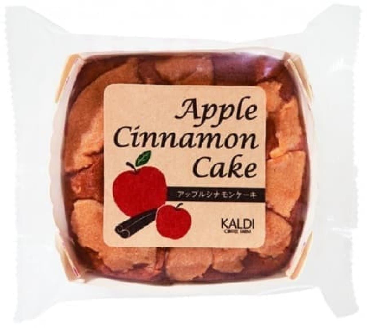 カルディコーヒーファーム「りんごバッグ」