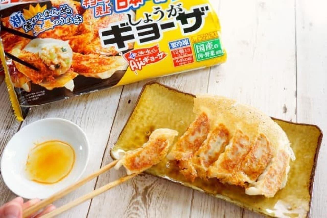 味の素 冷凍餃子 アレンジ