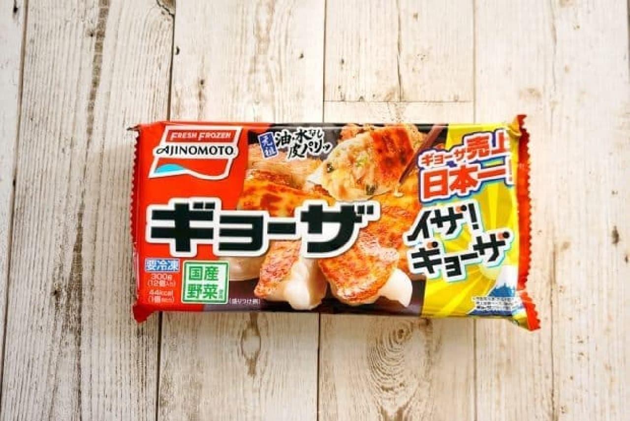 味の素冷凍食品「しょうがギョーザ」