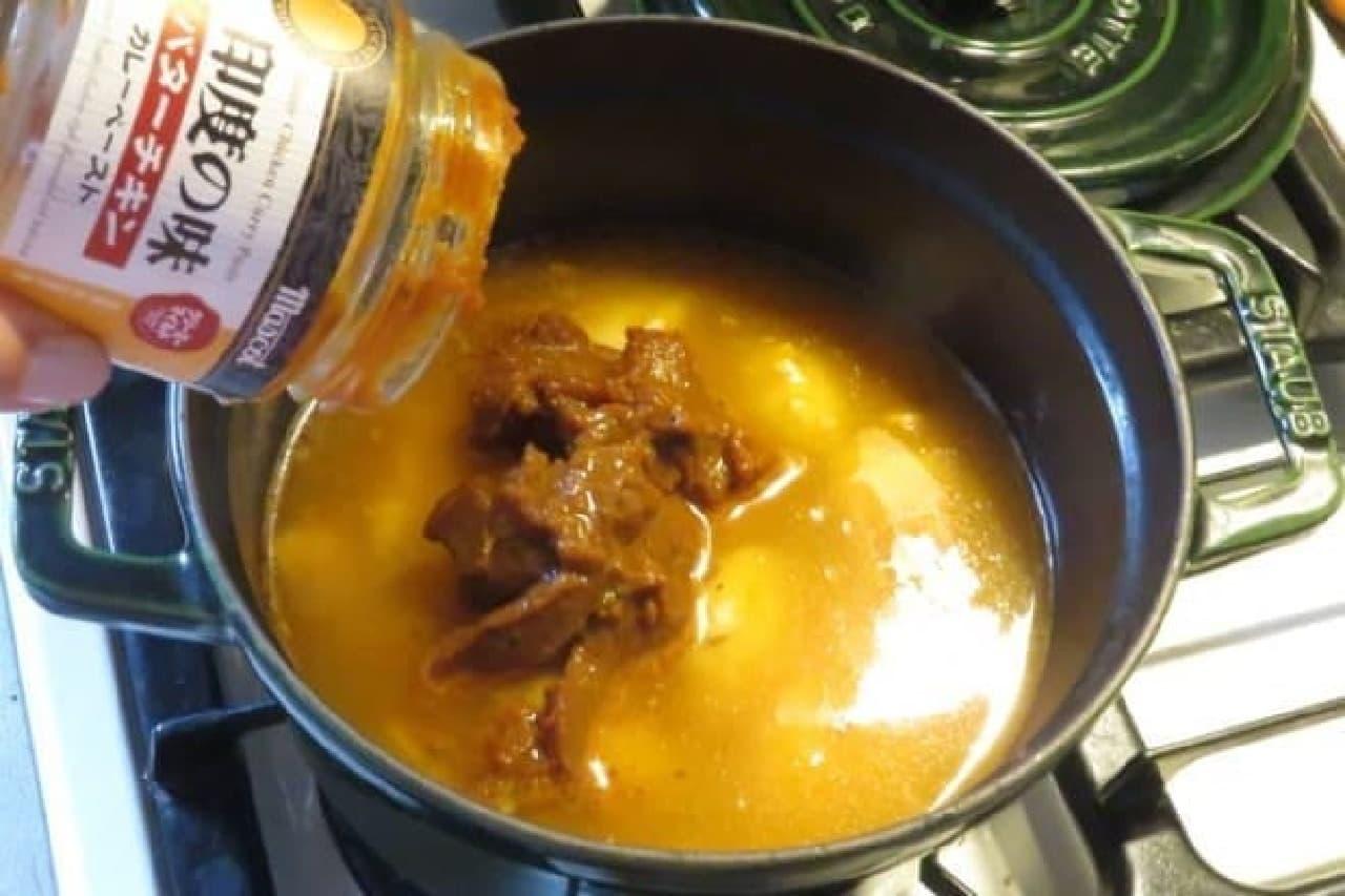 印度の味 バターチキンカレー