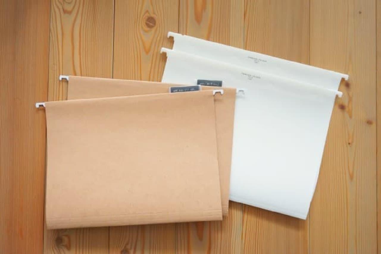 ファイルボックス用ハンギングホルダー