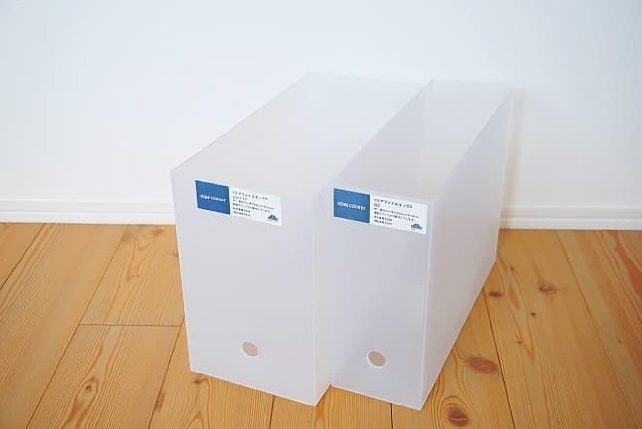 イオンの「クリアファイルボックス ヨコ」
