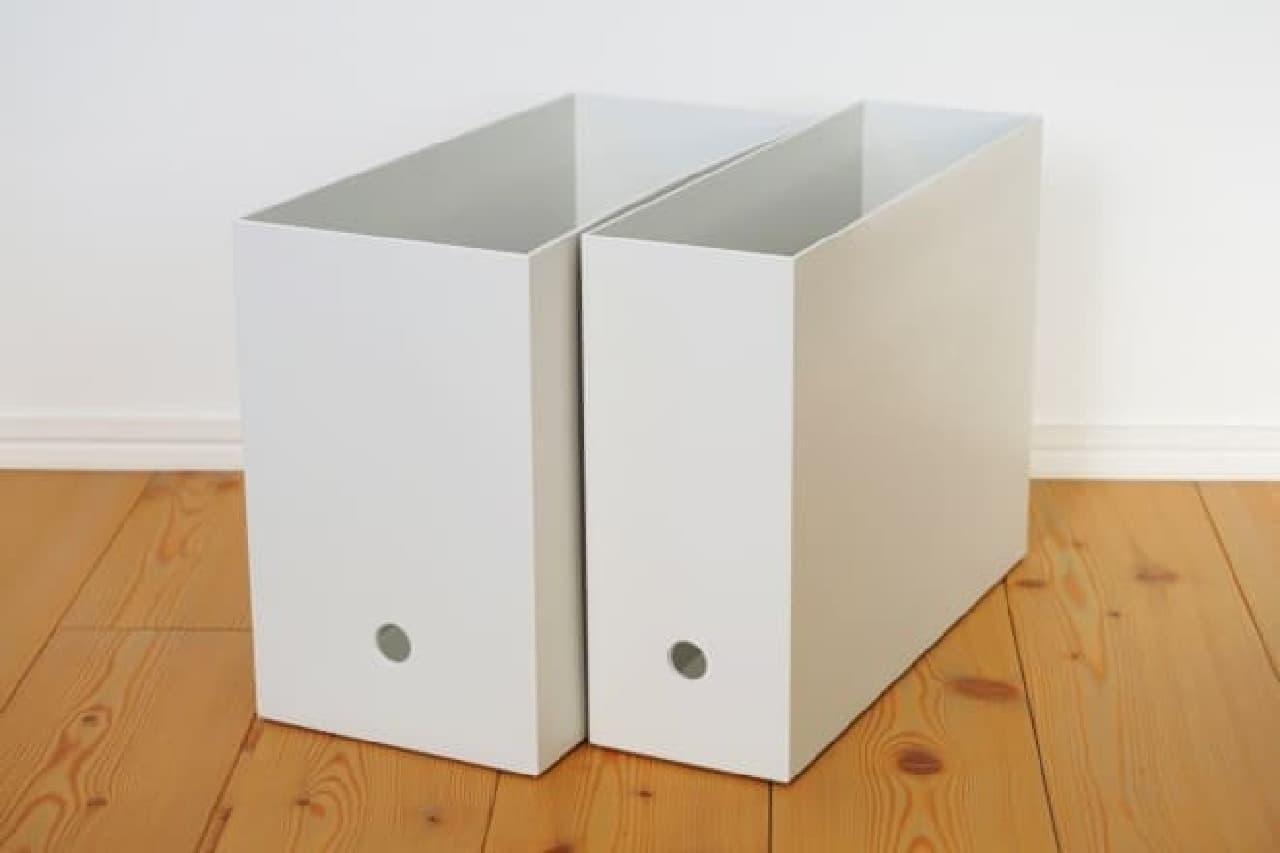無印良品の「ポリプロピレンファイルボックス」