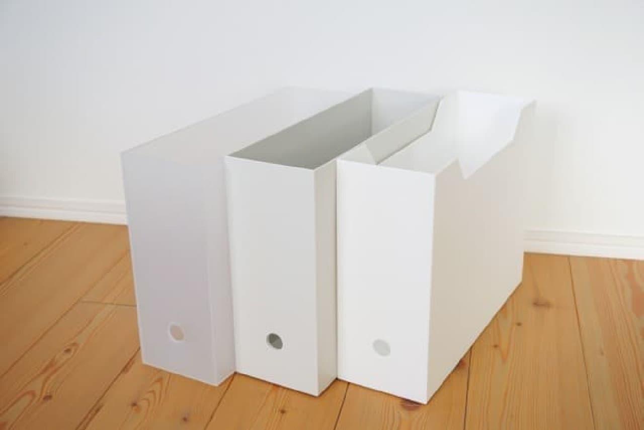 無印良品、ニトリ、イオンのファイルボックス
