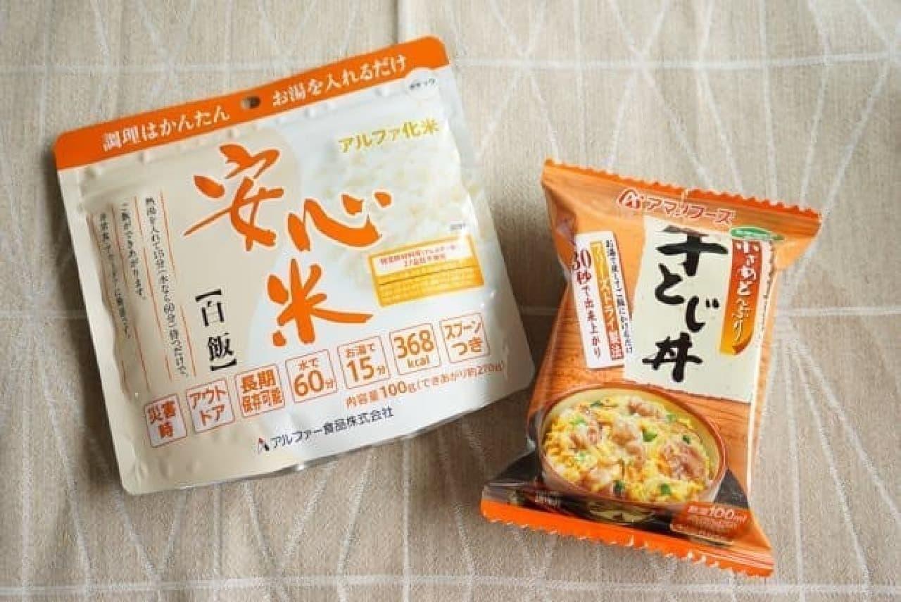 アマノフーズのフリーズドライ食品