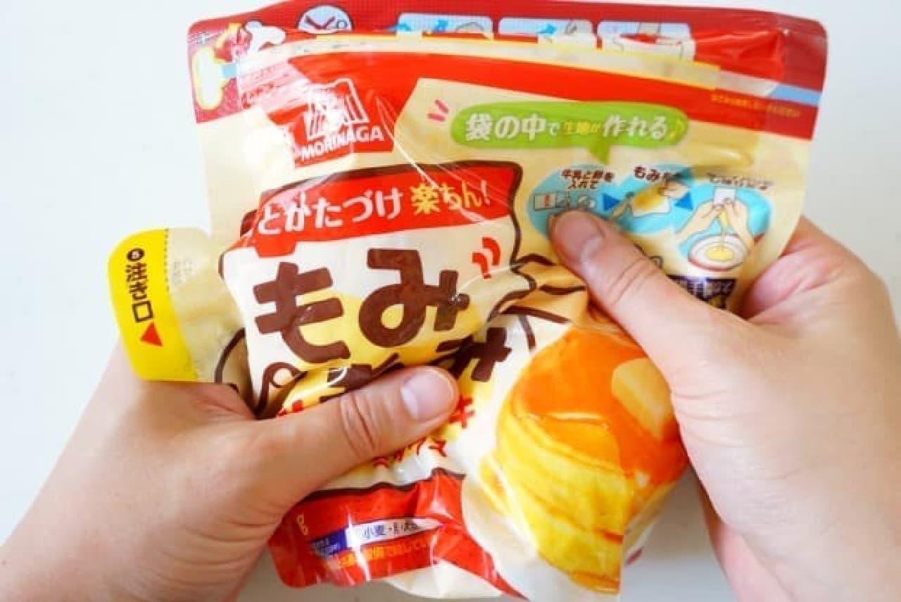森永製菓「もみもみホットケーキミックス」