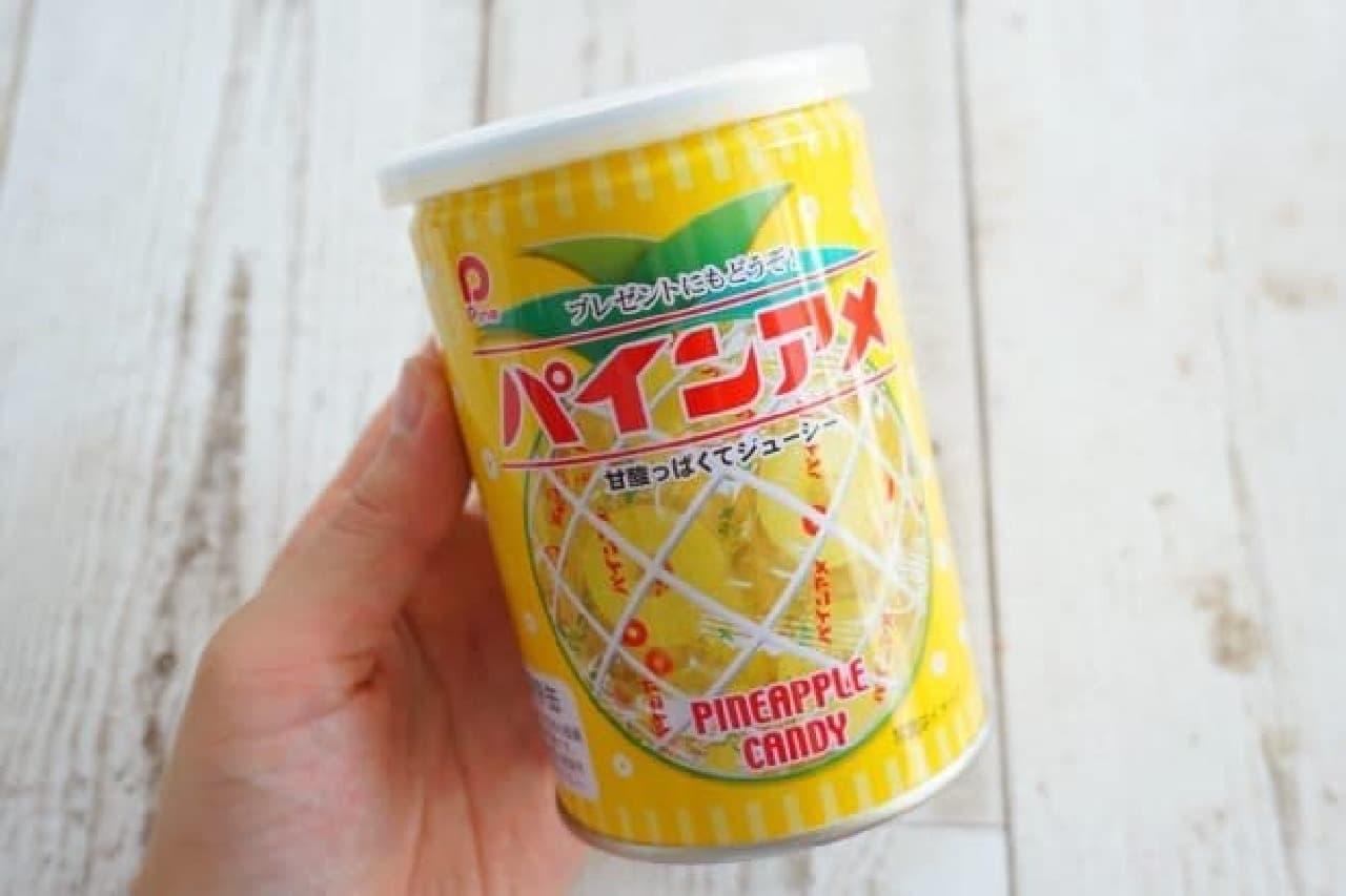 パインアメ保存缶