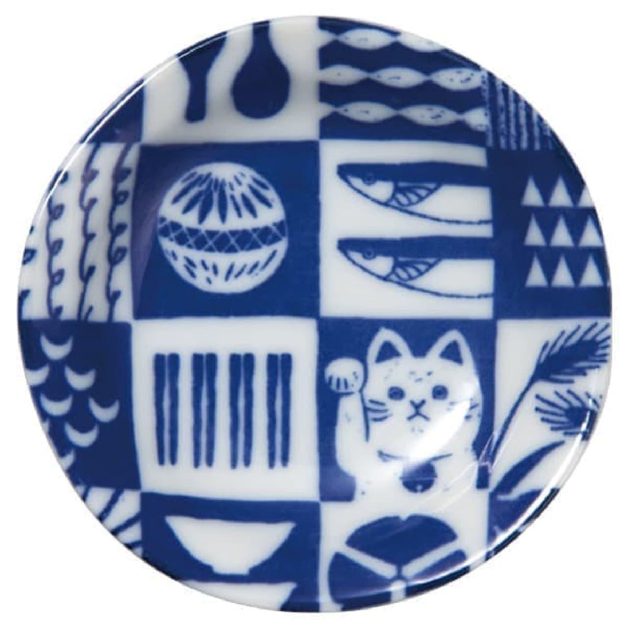 カルディ 豆皿セット