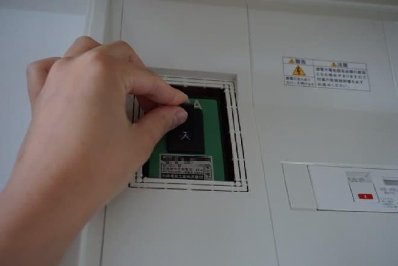 ニトリ「LEDセンサーライト」