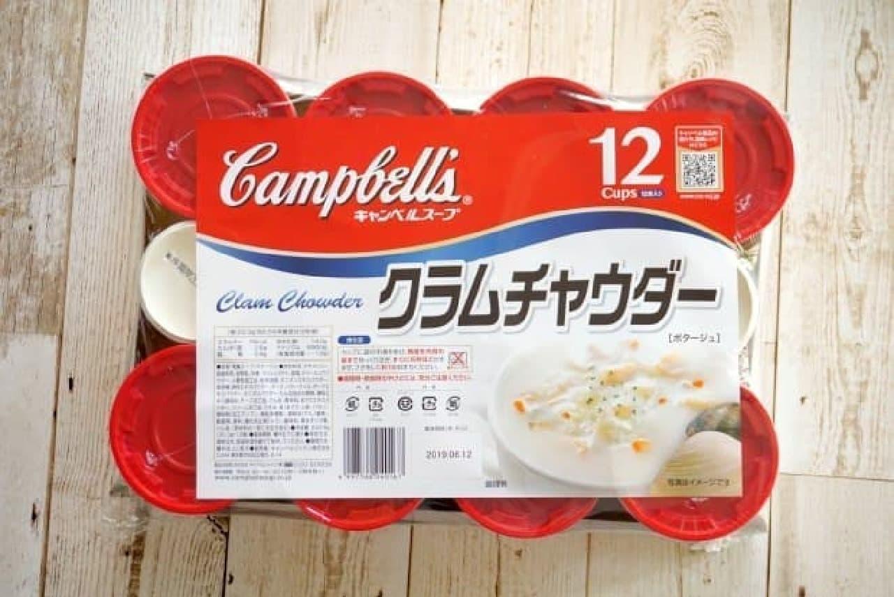 コストコ限定「キャンベルスープ インスタントカップスープ クラムチャウダー」
