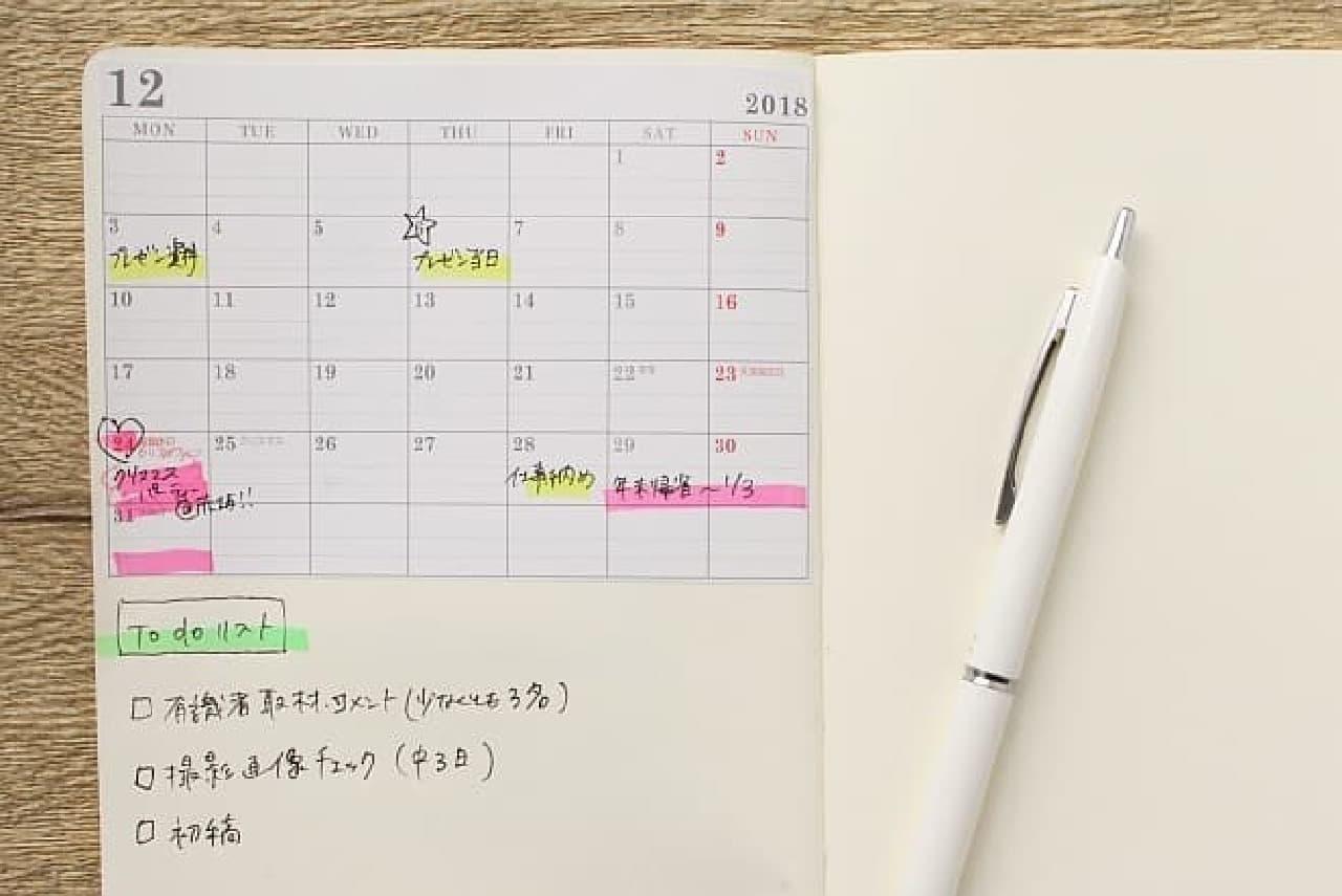 ダイソーの「カレンダーシール」