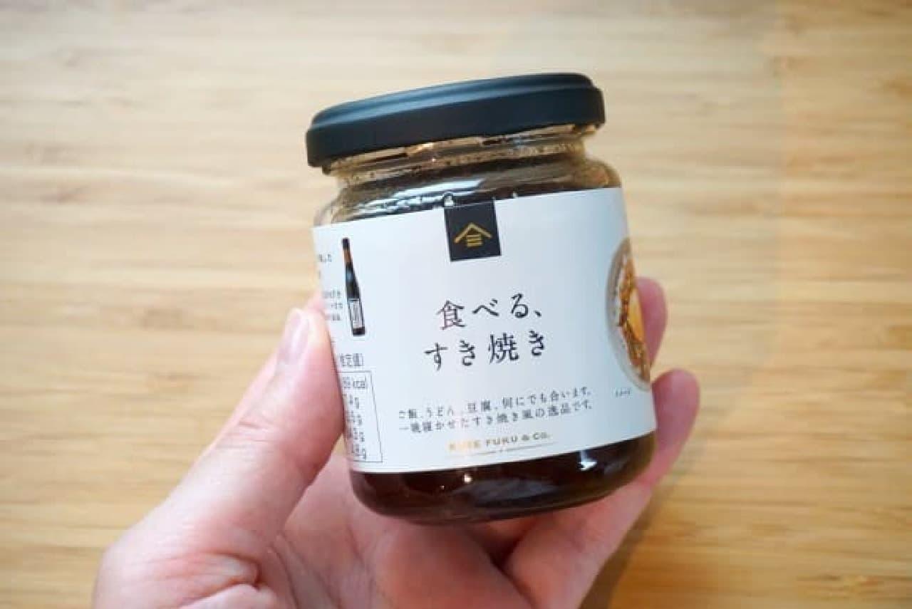 久世福商店「食べるすき焼き」