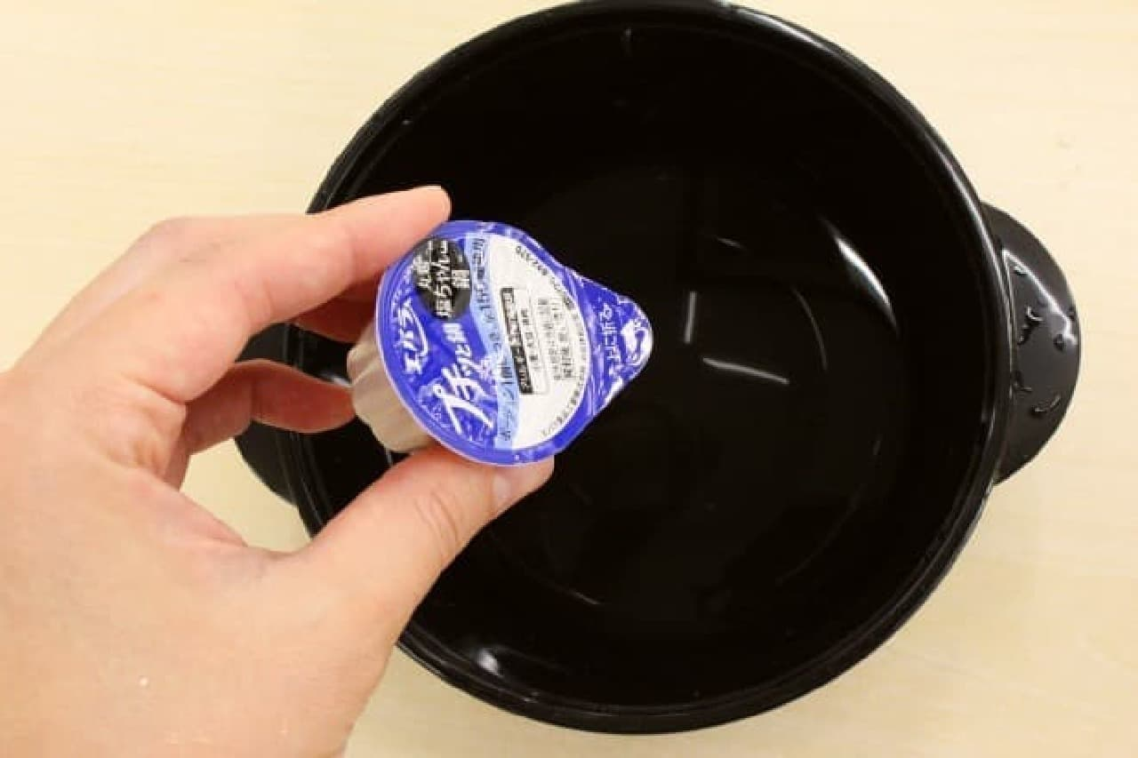 エビス「レンジで簡単ひとり鍋」