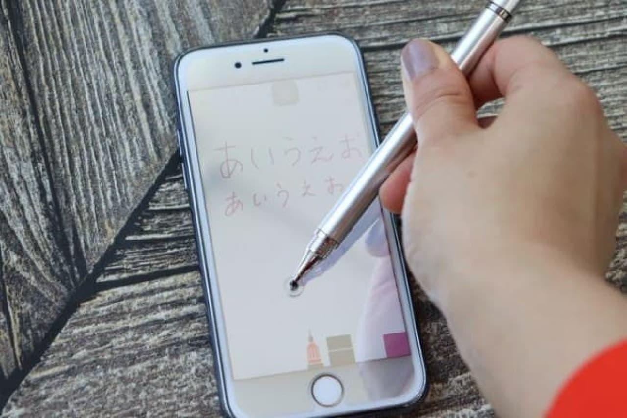 100円ショップタッチペン