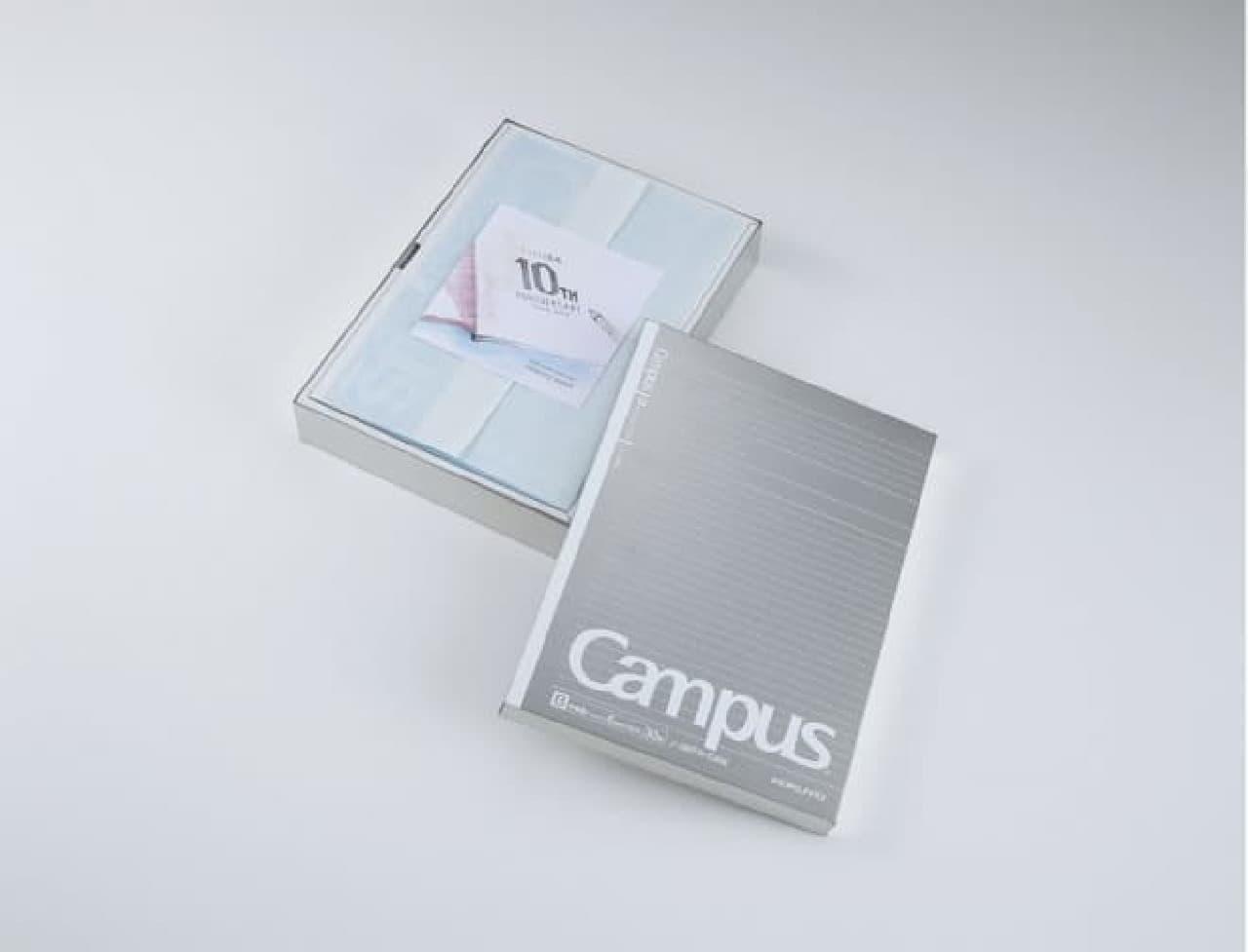 キャンパスノート ドット入り罫線ノート 保缶