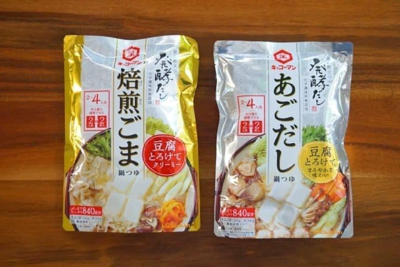 キッコーマン「発酵だし鍋つゆ」