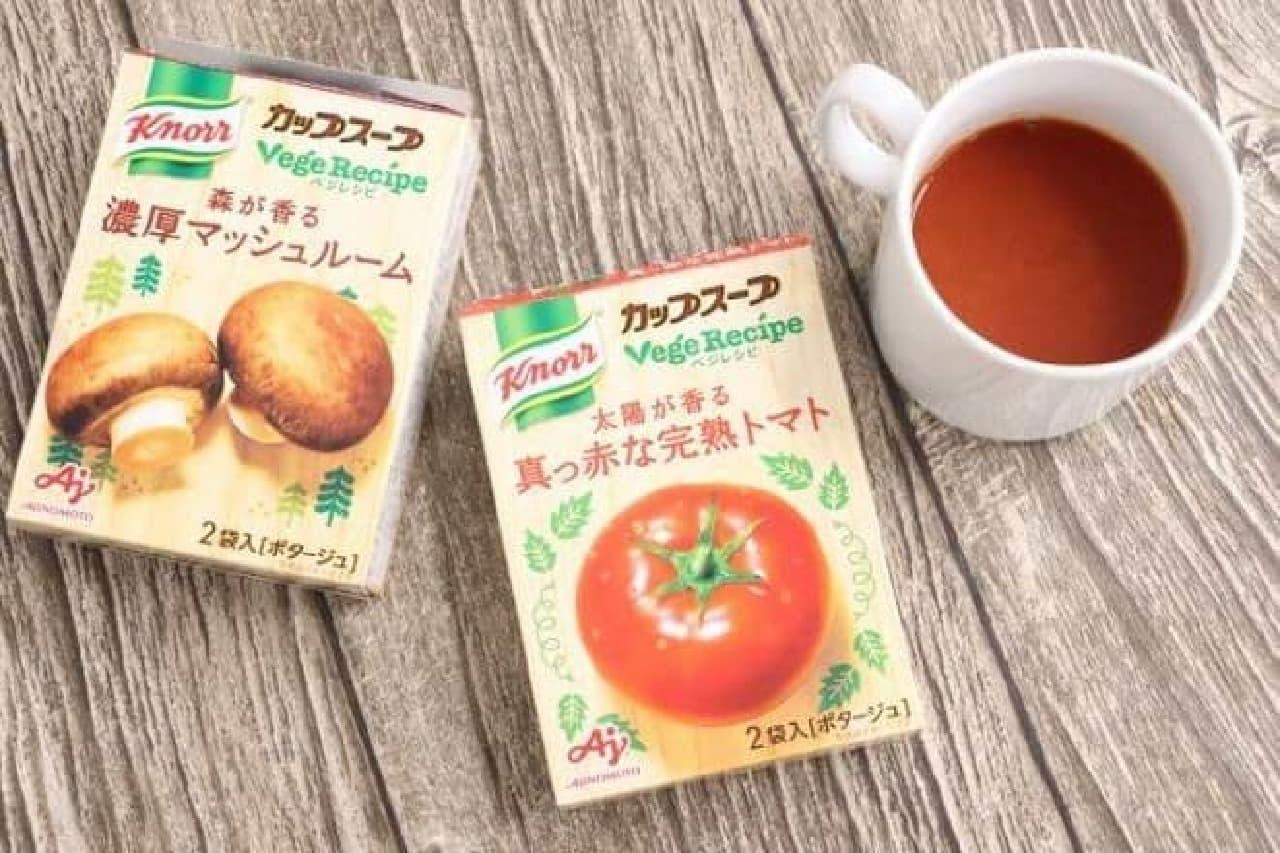 クノールカップスープ ベジレシピ