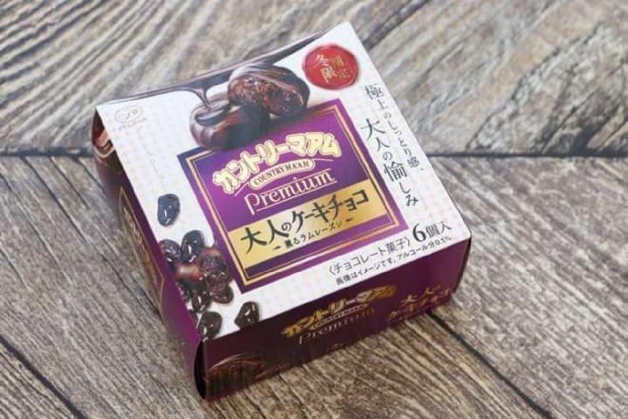 カントリーマアムプレミアム 大人のケーキチョコ