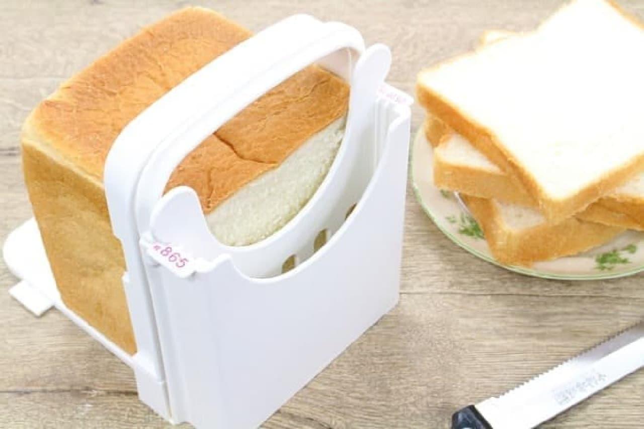 ダイソー「パン冷凍保存パック」