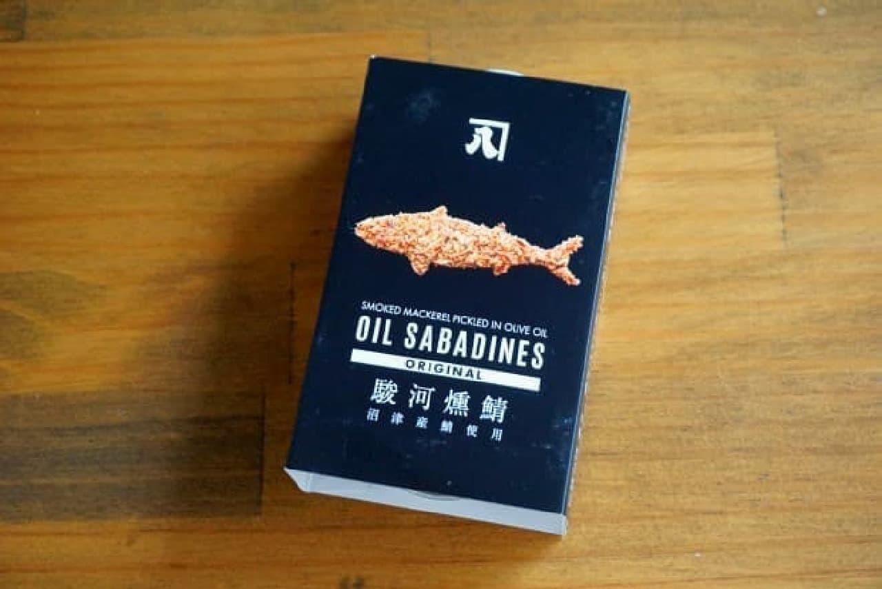 かねはちの「OIL SABADINES(オイルサバディン)」