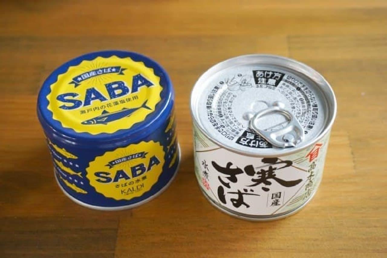 サバの水煮缶のイメージ画像