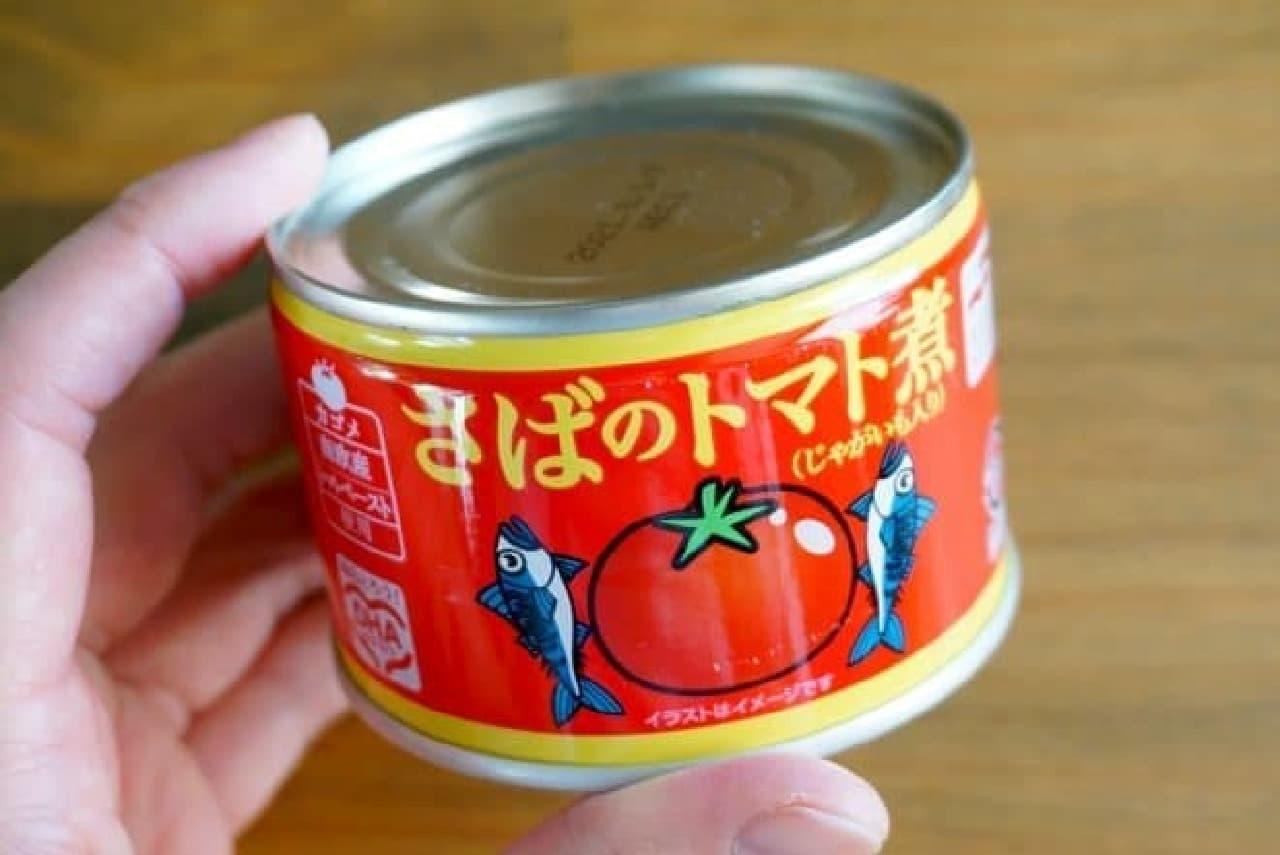マルハニチロ「さばのトマト煮」