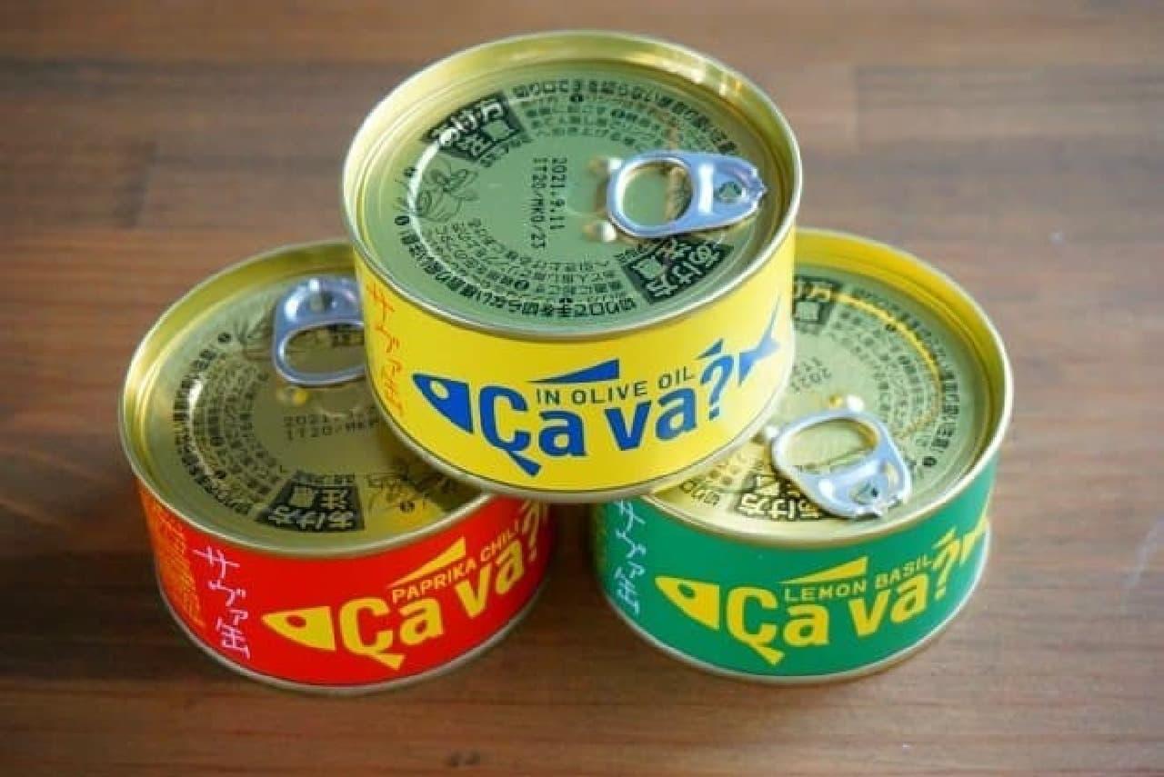岩手県産「サヴァ缶」