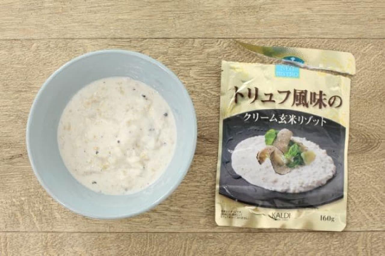カルディ クリーム玄米リゾット