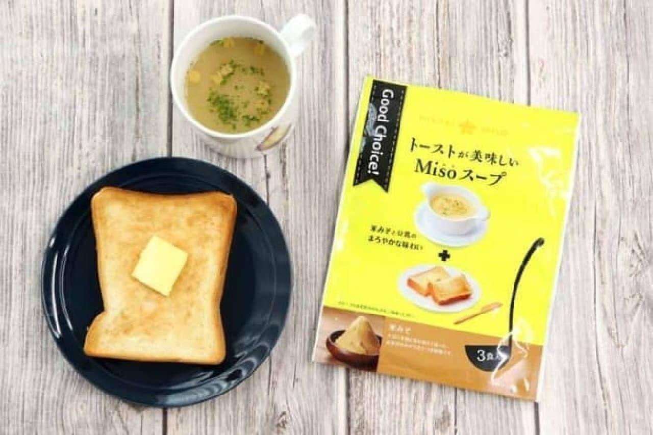 トーストが美味しいMisoスープ