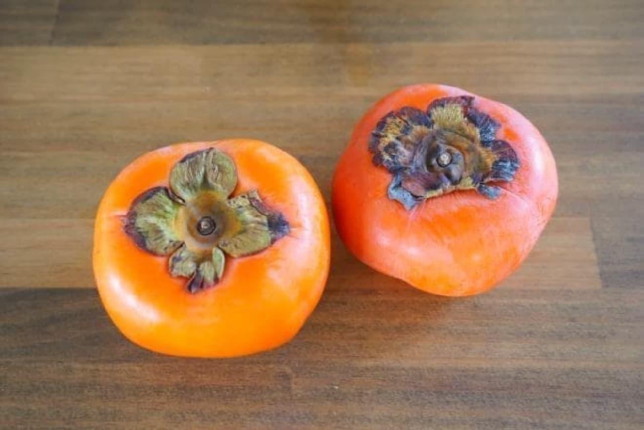 「焼き柿」の作り方