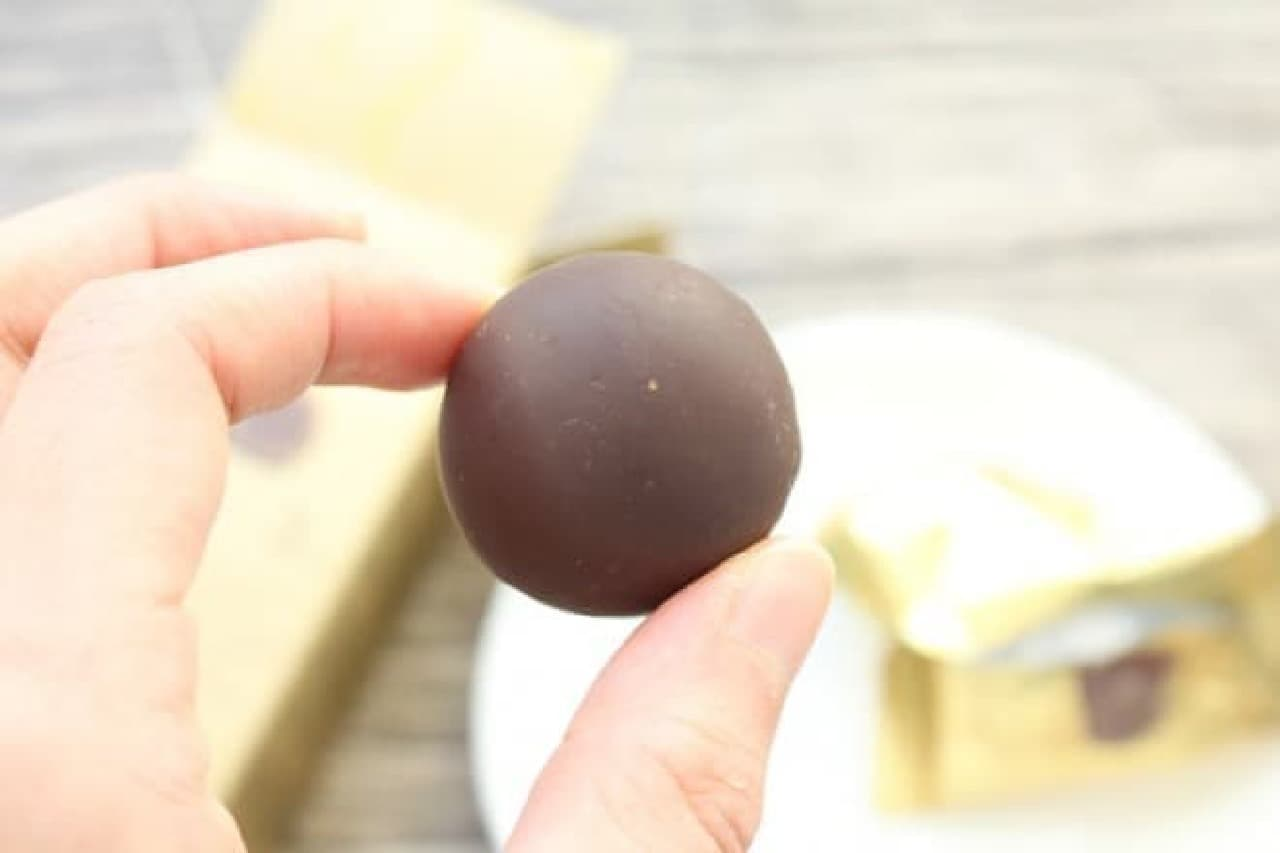 成城石井 フィグチョコレート
