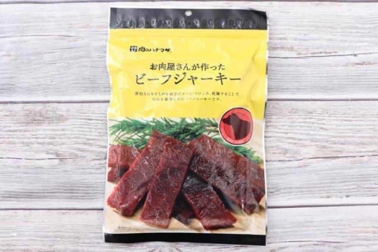 肉のハナマサ ビーフジャーキー