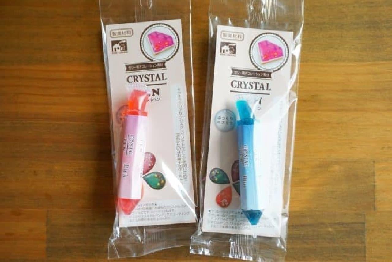 セリアのクリスタルペン