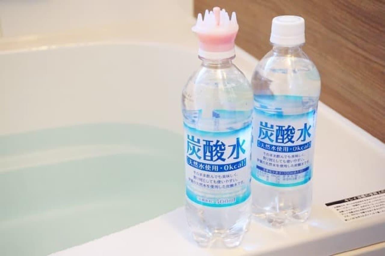 セリア「ペットボトル用炭酸水マッサージャー」