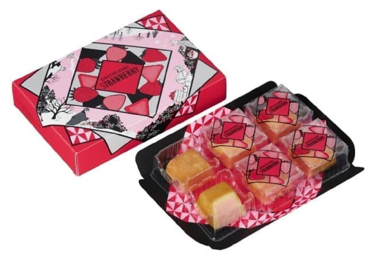 資生堂パーラー 冬のチーズケーキ