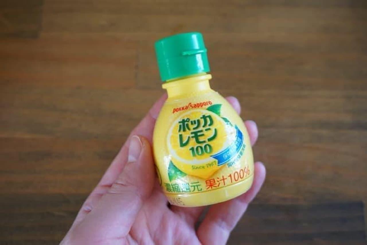 ポッカレモンのホットアップルレモン