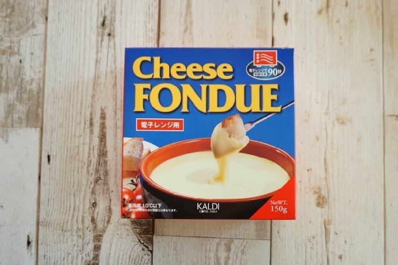 カルディの電子レンジ用チーズフォンデュ